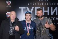 В Туле прошли финальные бои Всероссийского турнира по боксу, Фото: 129