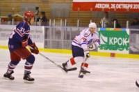 Легенды советского хоккея в Алексине., Фото: 17