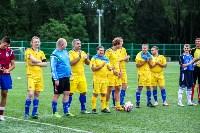 4-ый традиционный футбольный турнир среди журналистов, Фото: 8