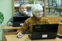 Второй центр обучения пенсионеров компьютерной грамотности. 21.05.2015, Фото: 11