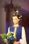 Всероссийский конкурс дизайнеров Fashion style, Фото: 40