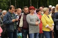 День России на Куликовом поле, Фото: 67