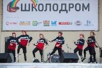 «Школодром-2018». Было круто!, Фото: 692