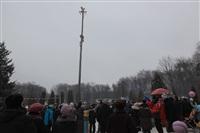 проводы Масленицы в ЦПКиО, Фото: 118