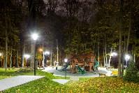 Платоновский парк вечером, Фото: 12