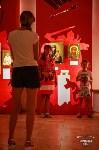Открытие выставки «Воинство небесное и земное», Фото: 22