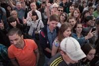 Концерт в День России в Туле 12 июня 2015 года, Фото: 72