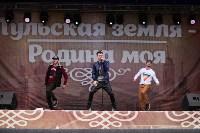 Танцевальный фестиваль на площади Ленина. 13.09.2015, Фото: 35