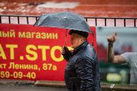 """""""Арсенал"""" - """"Рубин"""" 8 мая 2021 г., Фото: 47"""