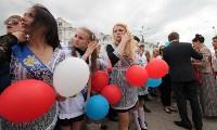 День города в Новомосковске, Фото: 39