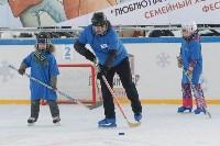 Семейный фестиваль хоккея, Фото: 7