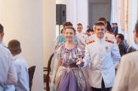 В колонном зале Дома дворянского собрания в Туле прошел областной кадетский бал, Фото: 100