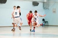 Европейская Юношеская Баскетбольная Лига в Туле., Фото: 14