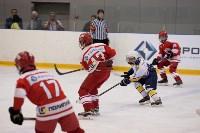 Хоккейный турнир EuroChemCup, Фото: 95