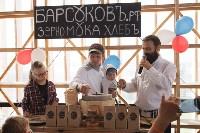 Новый фермерский рынок, Фото: 8