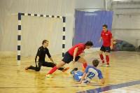 Чемпионат Тульской области по мини-футболу., Фото: 16