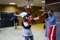 Женский бокс: тренировка , Фото: 15