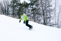 I-й этап Кубка Тулы по горным лыжам и сноуборду., Фото: 75