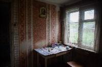 Инвалид в Советске, Фото: 10