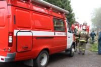 В Скуратово загорелось заброшенное училище, Фото: 6