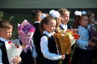 Линейки в школах Тулы и области, Фото: 38
