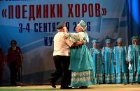 """Тульский хор занят 3 место в """"Поединке хоров"""", Фото: 12"""