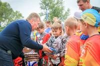 Кубок по мотокроссу 19.07.2015, Фото: 26
