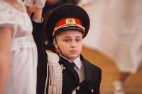 В колонном зале Дома дворянского собрания в Туле прошел областной кадетский бал, Фото: 93