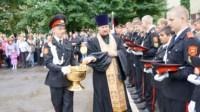 1 сентября в Первомайском кадетском корпусе, Фото: 8
