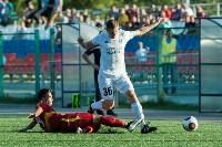 «Арсенал-2» Тула - «Авангард» Курск - 1:2, Фото: 82