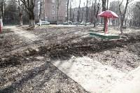 Сквер на проспекте Ленина , Фото: 3