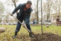 Высадка деревьев в Рогожинском парке, Фото: 20