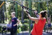 """Тренировка """"Тулицы"""" в парке, Фото: 44"""