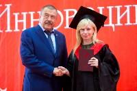 Вручение дипломов магистрам ТулГУ, Фото: 54