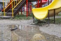 Детская площадка на ул. М.Горького, 37, Фото: 6