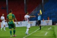 Арсенал-Кубань, Фото: 67
