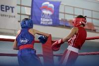 Турнир по боксу памяти Жабарова, Фото: 154