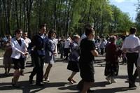 День Победы в парке, Фото: 87