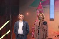 Праздничный концерт: для туляков выступили Юлианна Караулова и Денис Майданов, Фото: 2