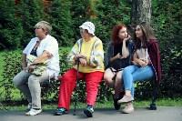 110 лет Комсомольскому парку, Фото: 32