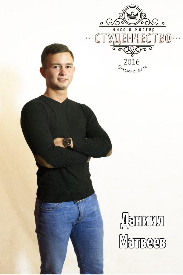 Даниил Матвеев. Фото Евгения Колякина.