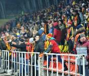Арсенал - Томь: 1:2. 25 ноября 2015 года, Фото: 132