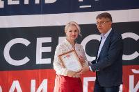 Тула отметила День физкультурника и Всероссийский олимпийский день соревнованиями, Фото: 76