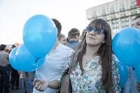 Концерт в День России в Туле 12 июня 2015 года, Фото: 15