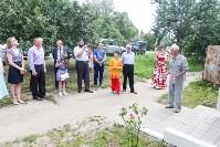 Частные музеи Одоева: «Медовое подворье» и музей деревенского быта, Фото: 22