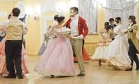 Жизнь в танце, Фото: 7