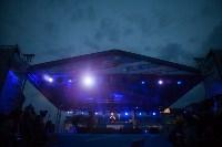 В центре Тулы выступила группа «Кар-Мэн» и Dj Smash, Фото: 120
