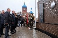 Митинг, посвященный Дню памяти погибших в радиационных авариях и катастрофах, Фото: 40