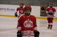 Хоккейный турнир EuroChemCup, Фото: 81