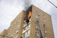 Пожар на проспекте Ленина, Фото: 12